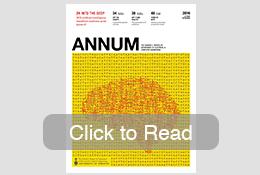 ANNUM 2016 Cover