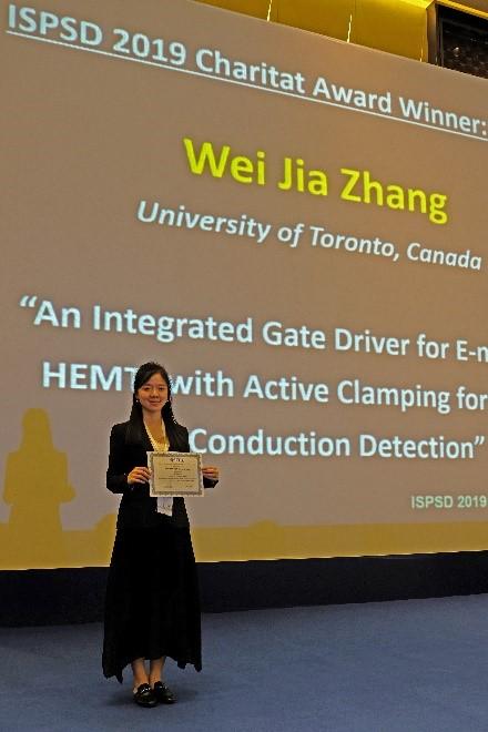 ECE PhD candidate Weijia Zhang